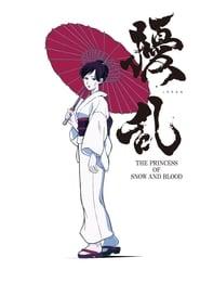 Poster Joran: The Princess of Snow and Blood 2021