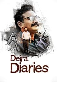 Deira Diaries 2021