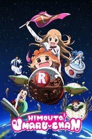 Himouto! Umaru-chan Season 2 Episode 3