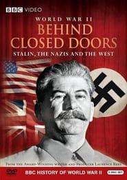 World War II: Behind Closed Doors 2008