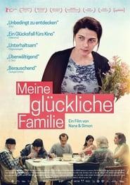 Meine glückliche Familie (2017)