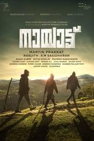 Nayattu (2021) Malayalam WEB-DL 200MB – 480p, 720p & 1080p | GDRive