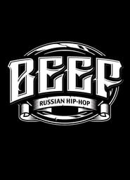 Russian Hip-Hop Beef (2019)