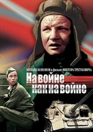 At War as at War Film online HD