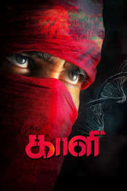 Kaali (Hindi Dubbed)