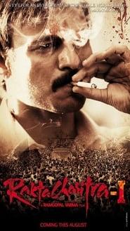 Rakht Charitra (2010) Telugu Full Movie Watch Online