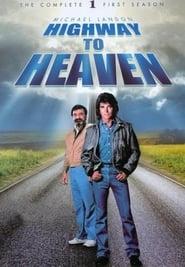 Путь на небеса : Сезон 1