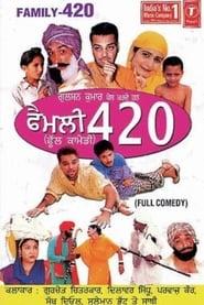 Family 420 2004