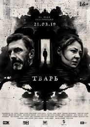 Stray (2019) Online Cały Film Zalukaj Cda