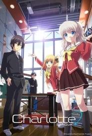 Charlotte OVA Special