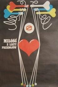 Miłość z listy przebojów (1985)