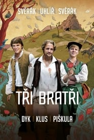Three Brothers (2014)