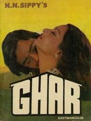 Ghar (1978) Hindi Movie