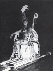 Helen, Queen of the Nautch Girls
