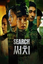 Search (2020) Korean Thriller TV Series Season 01 All Episodes with BSub