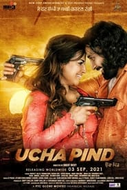 Ucha Pind Free Download HD 720p