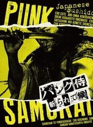 Poster Punk Samurai Slash Down