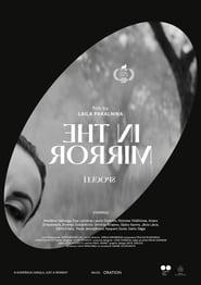 Spogulī (2020)