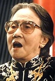 Cheng Mang-Ha