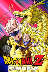 Dragon Ball Z El ataque del dragón (1995) Dragon Ball Z: Wrath of the Dragon