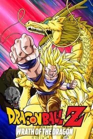 Poster Dragon Ball Z: Wrath of the Dragon 1995