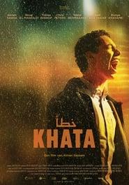 Khata [2020]