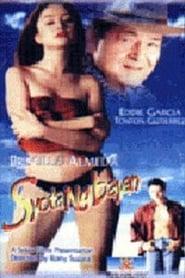 Syota ng bayan (2001)