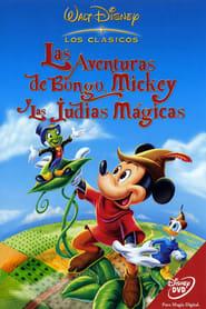 Las aventuras de Bongo, Mickey y las judías mágicas Película Completa DVD-R [MEGA] [LATINO] 1974