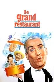 המסעדה הגדולה / Le Grand Restaurant לצפייה ישירה