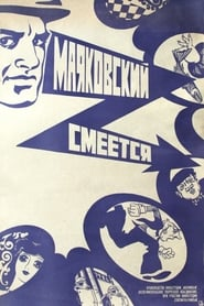 Mayakovsky Laughs