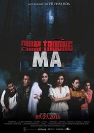 Phim Trường Ma