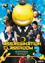 Assassination Classroom 2015 HD | монгол хэлээр