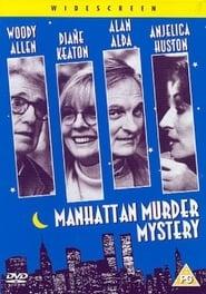 Manhattan Murder Mystery Dreamfilm