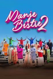 Manje Bistre 2 Punjabi Movie Watch Free Online HD 720p