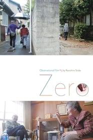 Zero (2020)