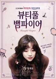 Beautiful Vampire (2018)