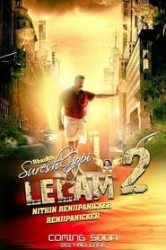 Lelam 2 (2019)