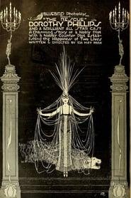 The Rescue (1917)