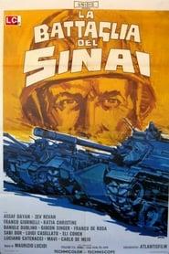 Krieg um Sinai: Die Katze zeigt ihre Krallen