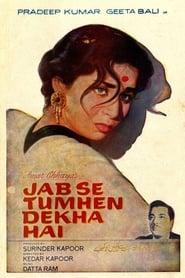 Jab Se Tumhe Dekha Hai 1963