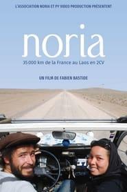 Watch Noria (2019)