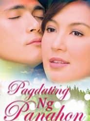 Watch Pagdating ng Panahon (2001)
