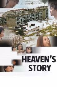 Heaven's Story (2010)