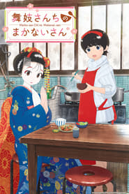 Kiyo in Kyoto: From the Maiko House (2021) poster