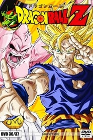 Dragon Ball Z saison 10 streaming vf