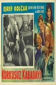Korkusuz Kabadayı 1963