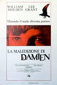Damien - Omen II