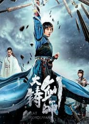 Sword of Destiny (2021) poster