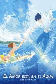 Ride Your Wave – Kimi to, nami ni noretara