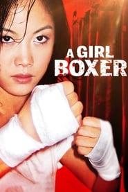 فيلم A Girl Boxer مترجم